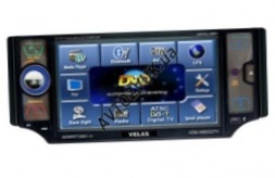 Velas VDM-MB502TV